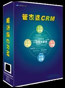 CRM精华版