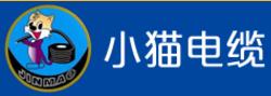 "<div style=""text-align:center;""> 小猫线缆<span style=""font-family:Microsoft YaHei;""></span> </div>"